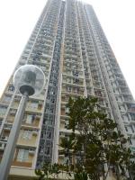 Hong Kong / Makao